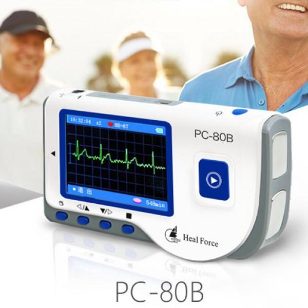 Easy ECG Monitor Fast Measurement